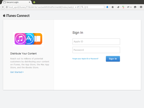 phishing-apple-id.png