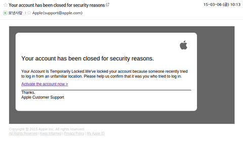 phishing-apple-id1.png